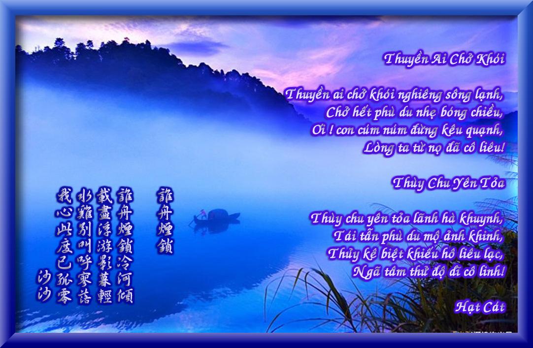 http://www.hatcat79.com/Vanhoc/Tho/Thuyen-ai-cho-khoi-3.jpg
